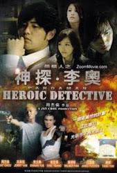 Heroic Detective - Hiệp sĩ gấu trúc