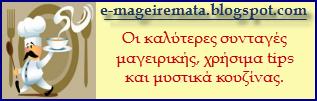 e-mageiremata.blogspot.com
