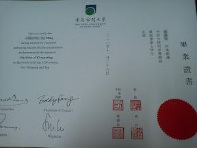 公開大學畢業証書