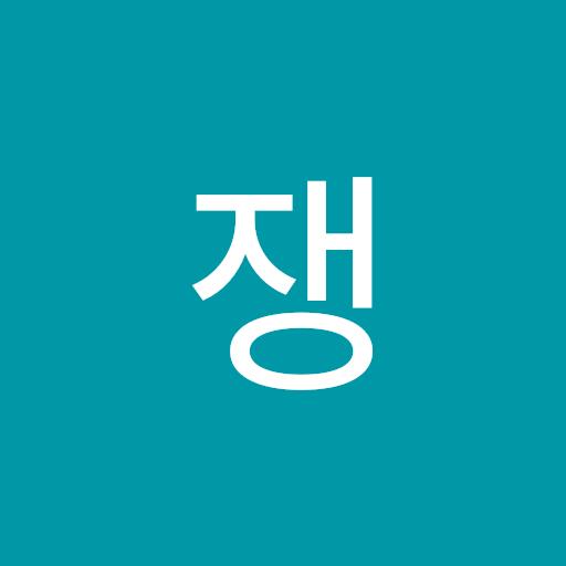 Jeongwoon