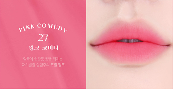 SonBBia Last Velvet Lip Tint 6 Pink Comedy