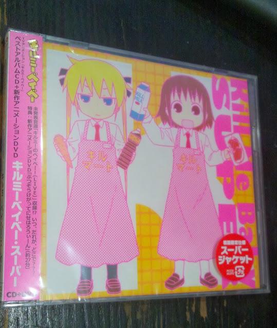 「ベストアルバムCD キルミーベイベー・スーパー」買ってました。オリコン9位(7919枚)!キルミーベイベーは復活するんだ!