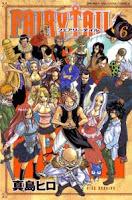 Fairy Tail manga tomo 6 Descargar