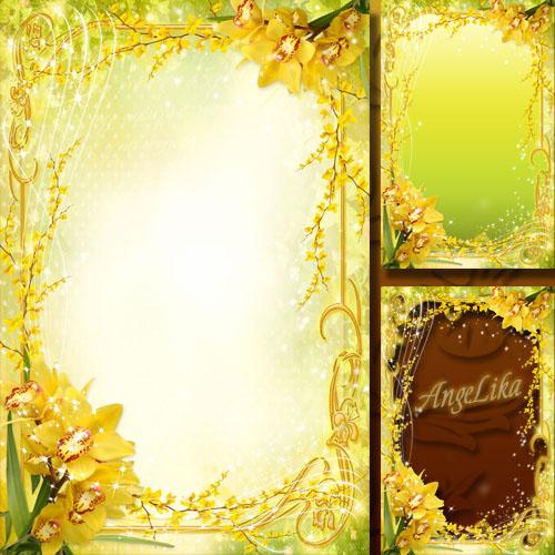 Праздничная цветочная рамка для фото - Желтые орхидеи, солнечный привет