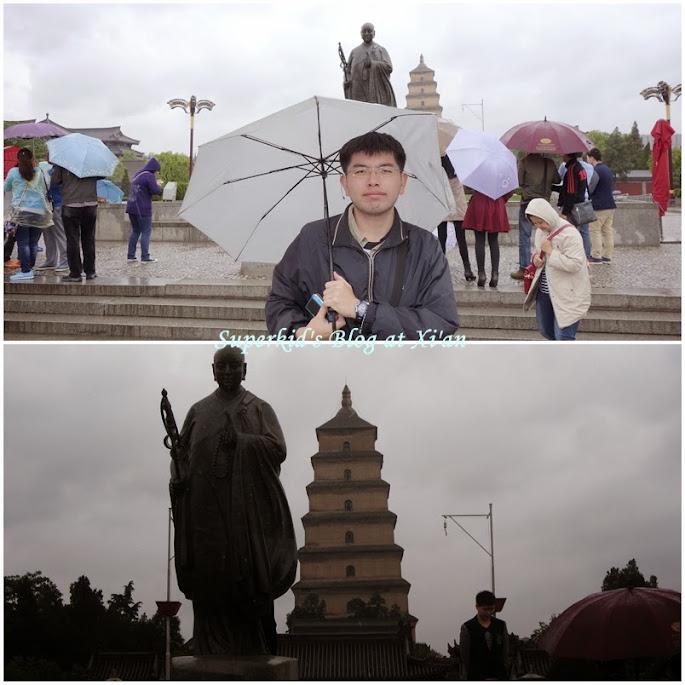 我在西安大雁塔。