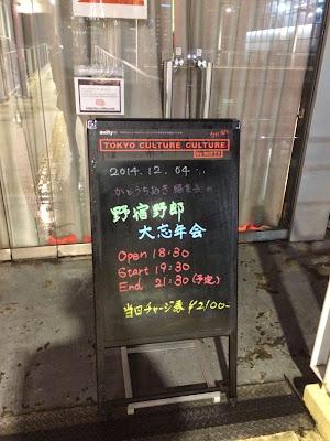 当日チャージ2100円……
