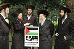 https://lh4.googleusercontent.com/-gJAYVVB0pKs/UGbUElB_NcI/AAAAAAAAK2Y/LWp_Bjjrlhk/s800/250px-Members_of_Neturei_Karta_Orthodox_Jewish_group_protest_against_Israel.jpg