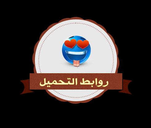 005_Ahmedalmagraby