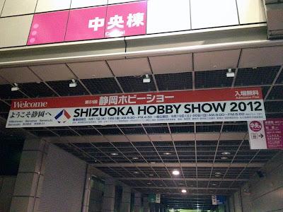 静岡ホビーショー2012 明日から