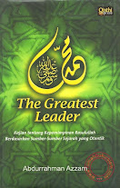 Muhammad Saw. The Greatest Leader | RBI