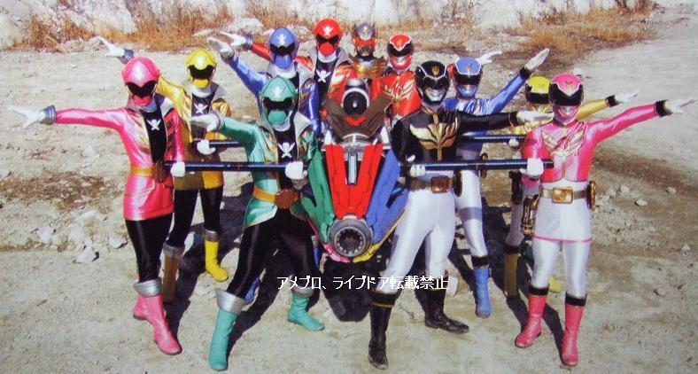 Super Sentai 199 Hero Great Battle Movie Synopsis