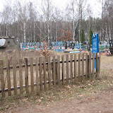 Мацевы Ушомира