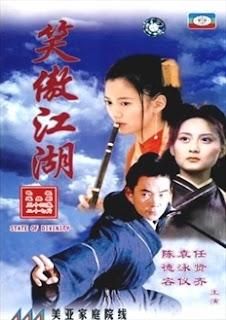 Tiếu Ngạo Giang Hồ 2000 - State Of Divinity - 2000