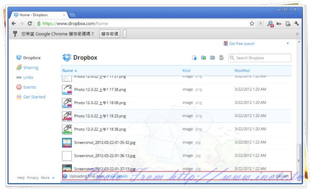 dropbox%2520drag%2520upload 2