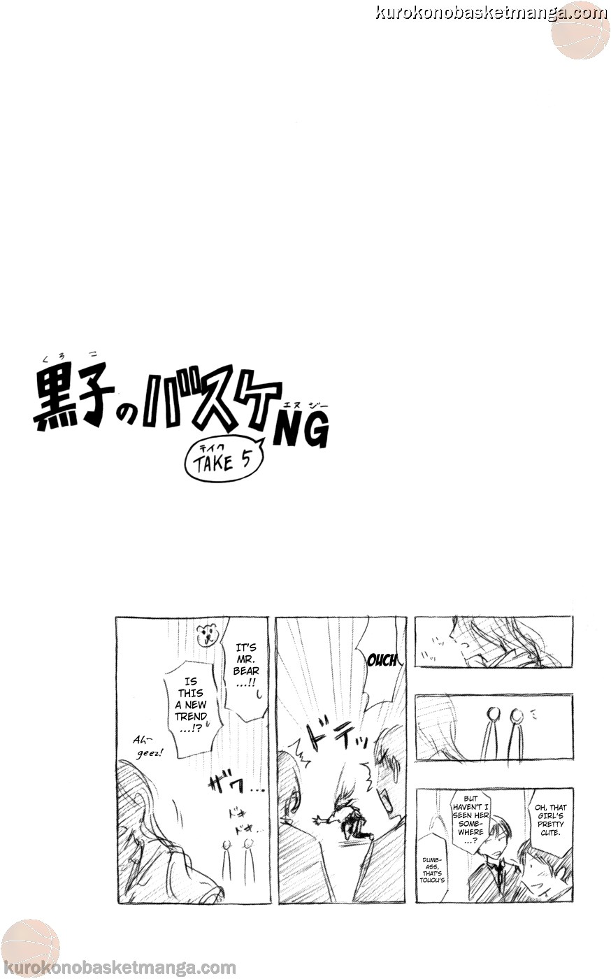 Kuroko no Basket Manga Chapter 88 - Image 24
