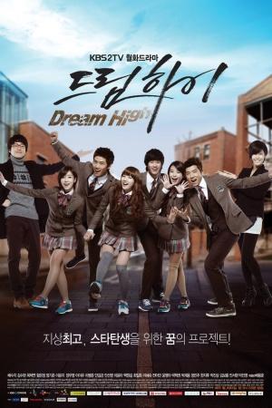 Bay Cao Ước Mơ - Dream High (2011)