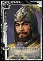 Ji Ling