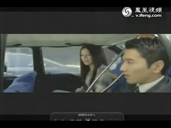 LOVE: Đoạn phim bị cắt bỏ của Triệu Vy và Triệu Hựu Đình