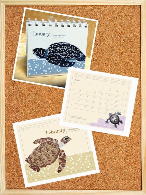 Turtle Alley Calendar