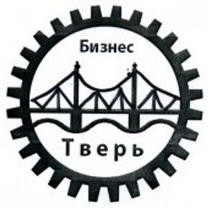 В Твери выбрана лучшая эмблема для малого бизнеса
