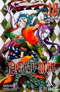 D.Gray Man Tomo 18