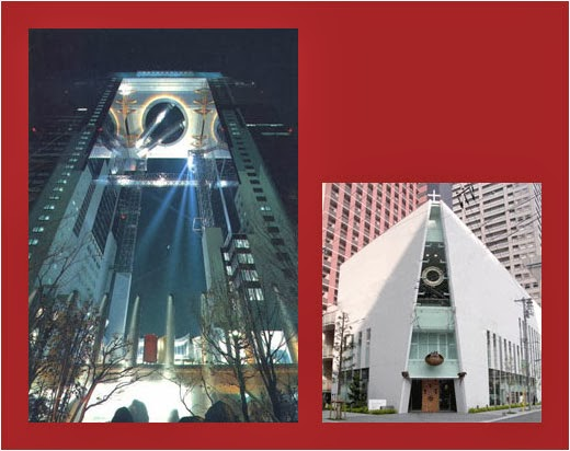 梅田スカイビルと大阪梅田教会