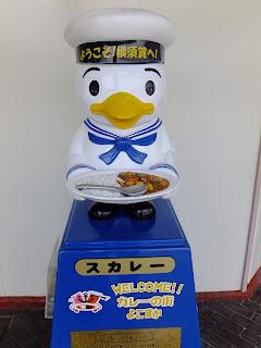 130414 横須賀
