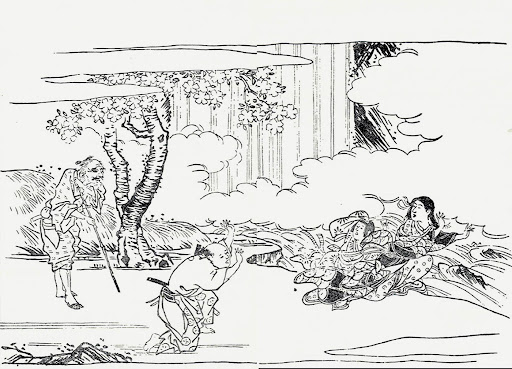 """ueda akinari bewitched Being bewitched is a story uncommon to most people and yet it actually happens to  in ueda akinari's story entitled """"bewitched"""",  bewitching nature essay."""
