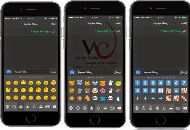 Emoji google Theme  on iphone