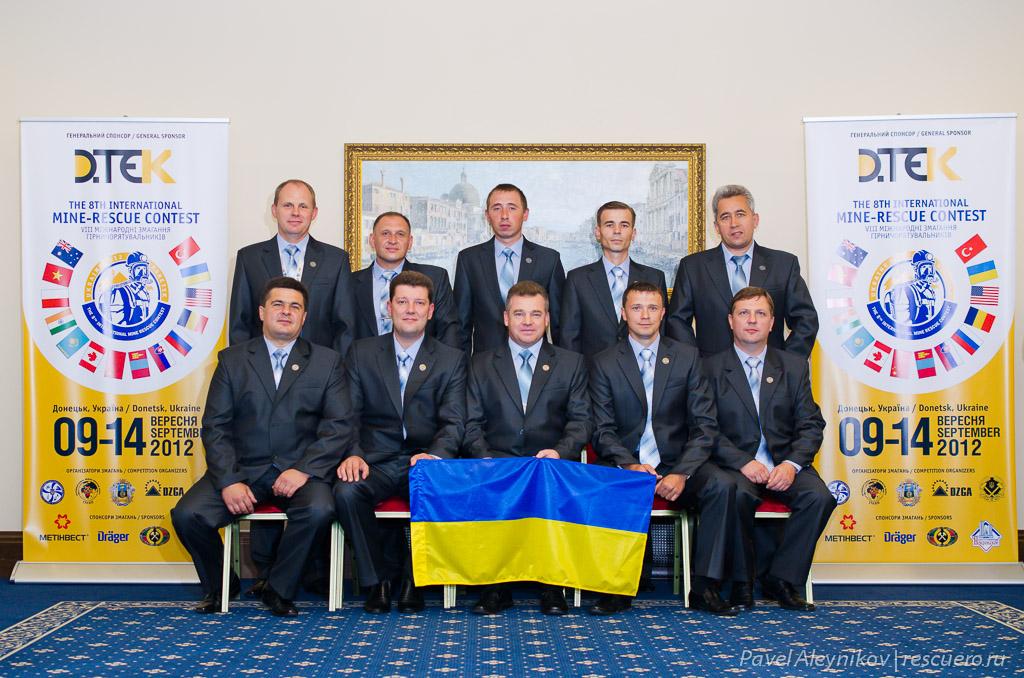Команда ОВГСО ГВГСС, Украина