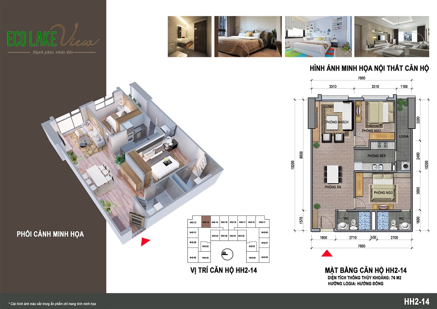 Mặt bằng căn hộ HH2-14 chung cư 32 Đại Từ