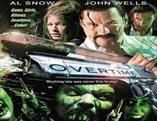 فيلم Overtime