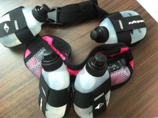 raidlight fuel belt bottle