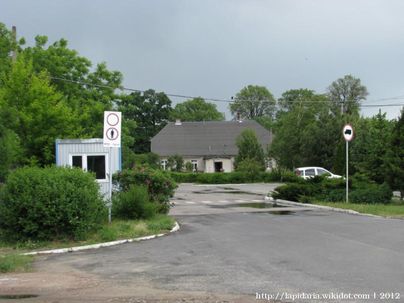 Siedziba MSO