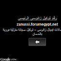 توكيل زانوسى بمصر 33100179 0000000000