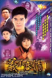 Nghĩa Bất Dung Tình - Looking Back in Anger (1989) Poster