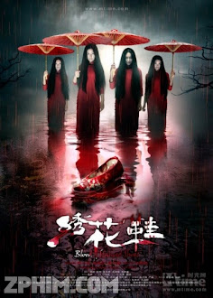 Giày Tú Hoa - Blood Stained Shoes (2012) Poster