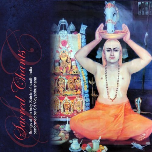 Sacred Chants By Sri Vidyabhushana Devotional Album
