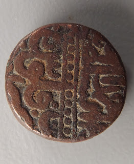 Indian Coins Some Old Copper Coins Tokens Of Ancient India Unknown Origin