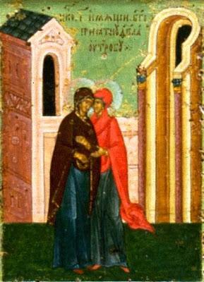 Ασπασμός και χριστιανική dating νέο Βέρνη dating