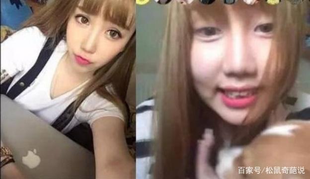 Các nàng hot girl streamer liệu có còn xinh đẹp khi không có app livestream??
