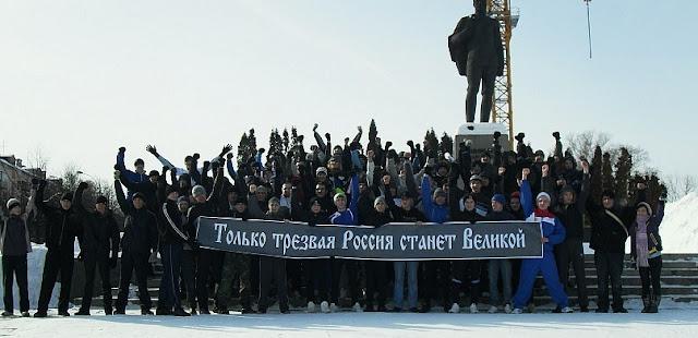 23-го февраля по всей России прошли акции здоровой молодёжи