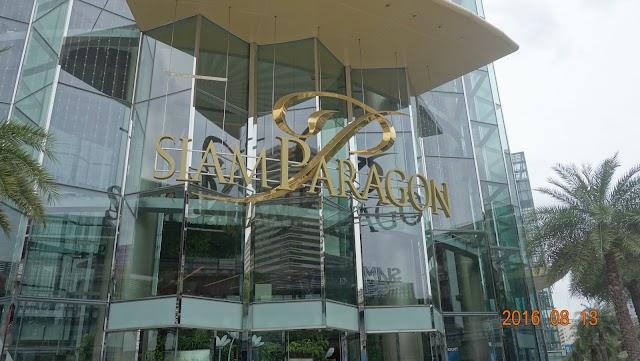 Thai Siam Paragon