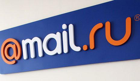 Чертова дюжина Mail.Ru