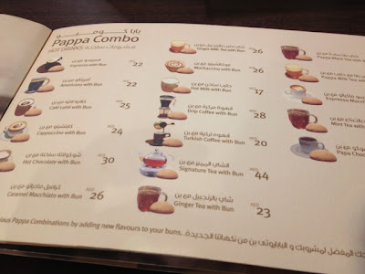 PappaRoti cafe menu