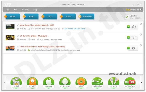 ดาวน์โหลด Freemake Video Converter 4 โหลดโปรแกรม Freemake Video Converter ล่าสุดฟรี