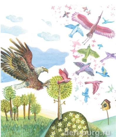 Десять птичек-стайка Токмакова