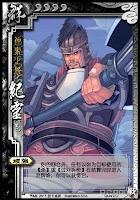Ji Ling 3