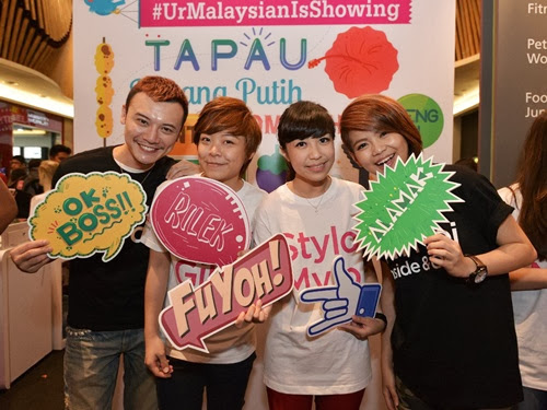Jason Phang (MY FM), Jie Ying, Weon, Geraldine Gan