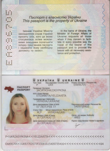 Scam ladies Ukraine passport check